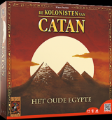 catan_egypt_box_999.png
