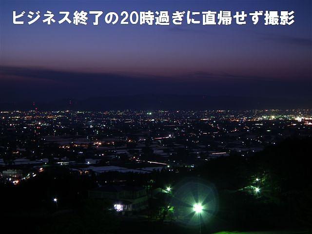 散居村の夜景 (1)