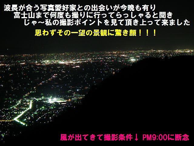 散居村の夕陽 (2)