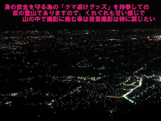 散居村の夕陽 (3)