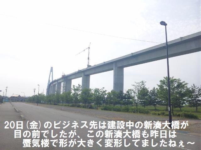 建設中の新湊大橋