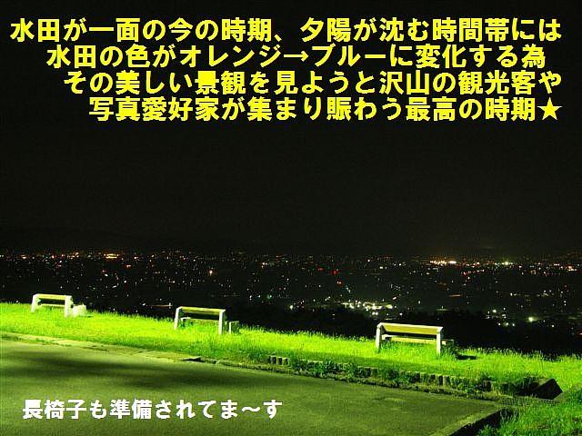 閑乗寺公園 (2)