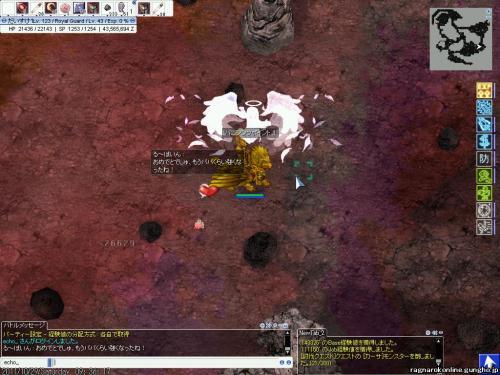 screenloki151_20111108221704.jpg