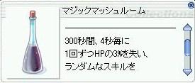 screenloki161.jpg