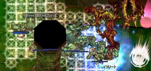 screenloki177_20111108225415.jpg