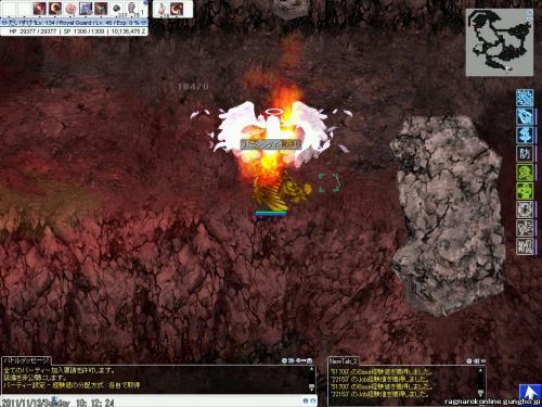 screenloki211_20111118001945.jpg
