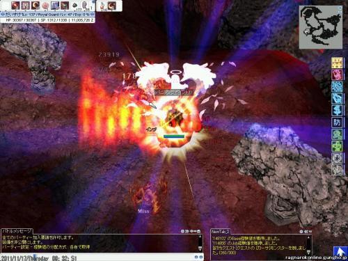 screenloki219_20111118001943.jpg