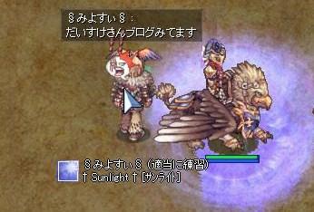 screenloki259_20111208023921.jpg