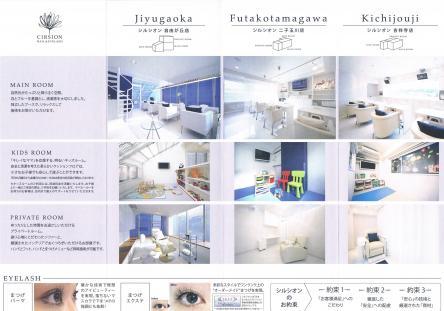 CCF20110624_00000_convert_20110624150655.jpg