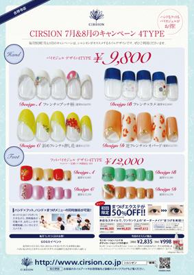 CK_110708CP.jpg