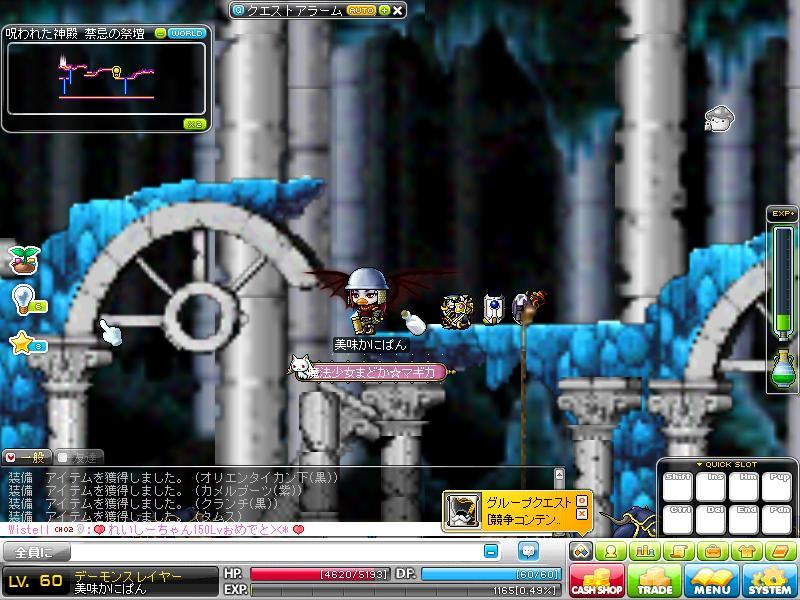 Maple111122_010218.jpg