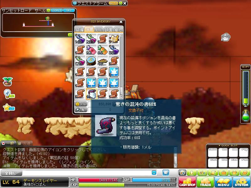 Maple111124_172819.jpg