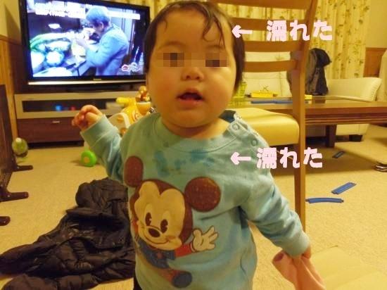 IMGP5301_convert_20120319095841.jpg