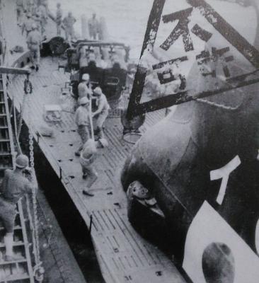 伊号第百七十八潜水艦 - Japanes...