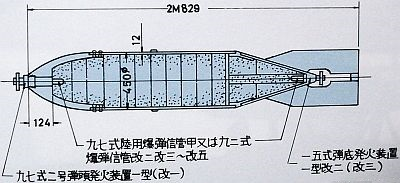 140118c22