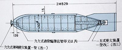 140118f