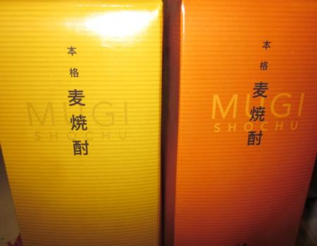 IMG_3543_convert_20120325183654.jpg