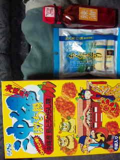 沖縄のお菓子他