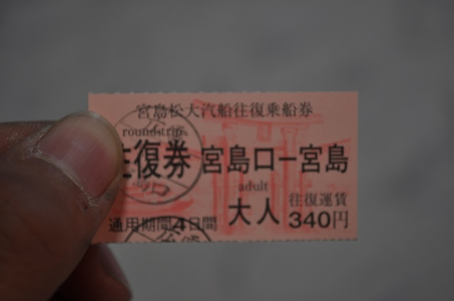 DSC_0064_2013091516524846d.jpg