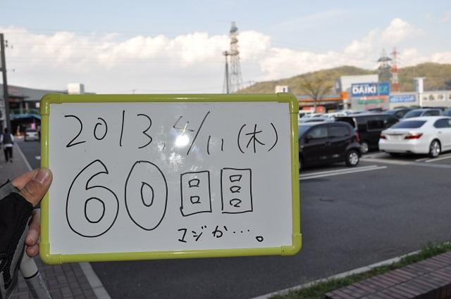 DSC_0983.jpg