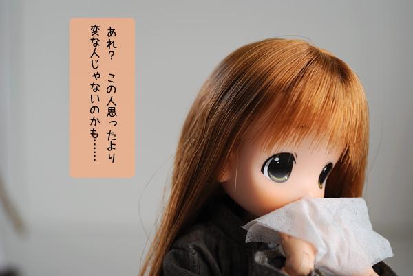 DSC_0022_20111104202933.jpg