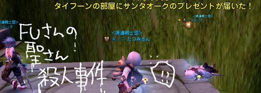 DN-2013-02-09-03-31-31-Sat.jpg