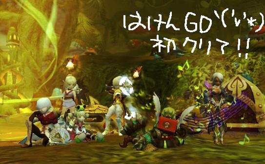 DN-2013-02-18-23-26-02-Mon.jpg