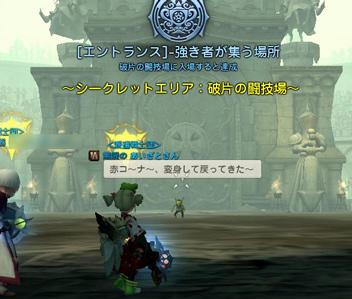 DN-2013-02-21-00-16-55-Thu.jpg