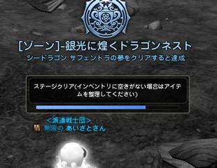 DN-2013-02-21-01-29-56-Thu.jpg