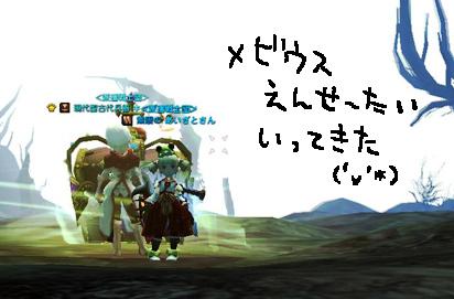 DN-2013-02-21-01-30-32-Thu.jpg