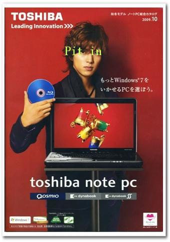 toshiba2009.10