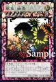 001:幽香-01