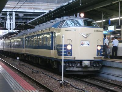 583系秋田車