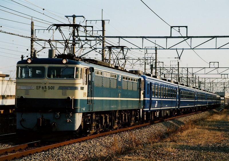 ef65501 kamakura-rin