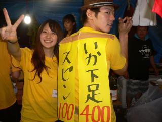 P1010835_convert_20110908143947.jpg
