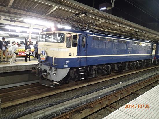 PA251045.jpg