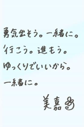 いちご水(文字)