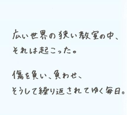 いちご水(左)