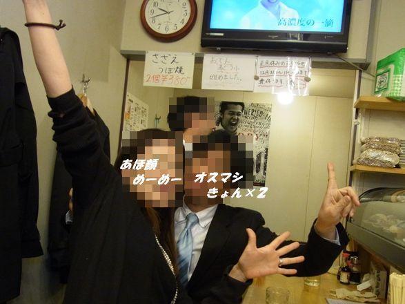 コピー ~ R0021113