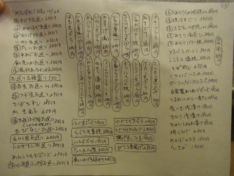 R0021064_20111227163547.jpg