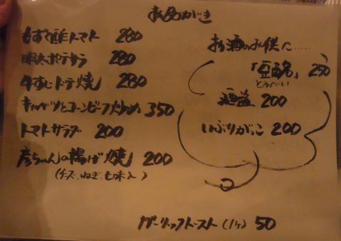 R0026309.jpg