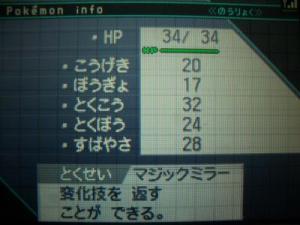 001_convert_20101020192159.jpg