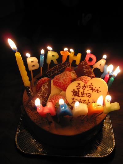12歳の誕生日2
