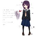 hinoki_20140203172734482.png