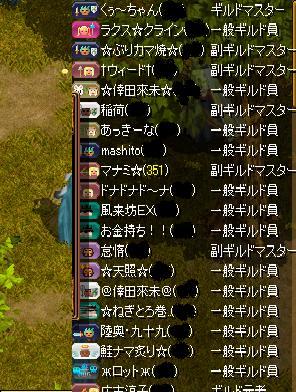RedStone 09.06.24[00]