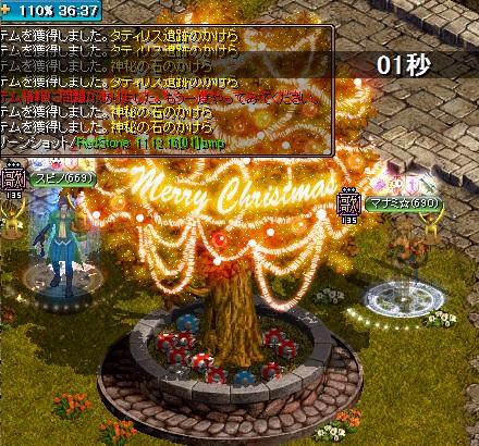 RedStone 11.12.16[02]