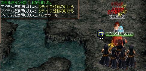 RedStone 11.12.15[04]