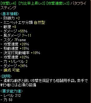 RedStone 11.12.17[00]