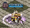 RedStone 11.12.13[03]