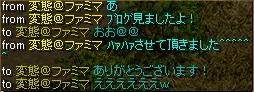 RedStone 11.12.24[01]
